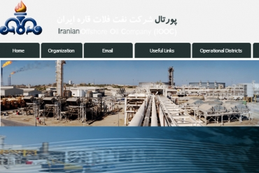 Iranian Offshore Oil Company (IOOC)